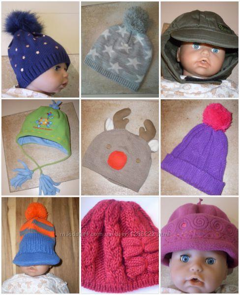Осенние шапки от 0 до 1 года