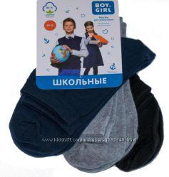 Носки для мальчика BOY&GIRL. Набор 3 шт. Выбор