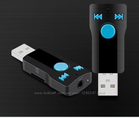Bluetooth USB стерео AUX, microSD, громкая связь, управление на устройстве