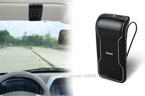 Автокомплект Hands Free громкая связь с качественным динамиком и микрофоном