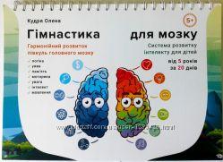Развитие интеллекта от 5 лет