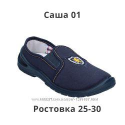 Хорошая цена детские текстильные тапочки мальчик TOBI Украина р. 25-30