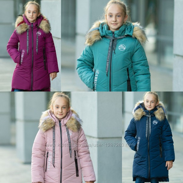 Зимняя куртка для девочки скарлет , 122-152р. ,38