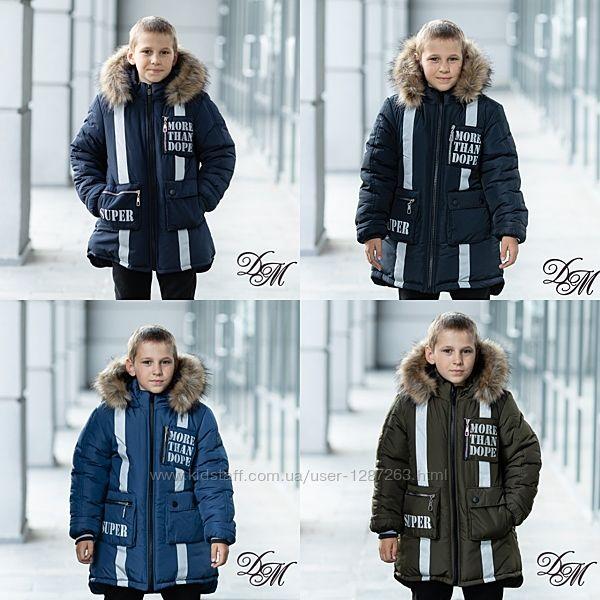 Детская зимняя куртка на флисовой подстежке  морсен  98-134р, 38
