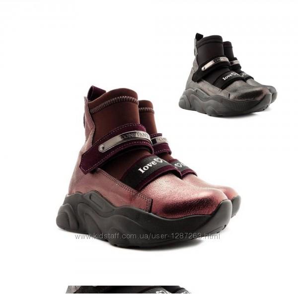 Модные кожаные осенние ботинки стрейч Constanta, 32-39 р. , 509125, 509124,