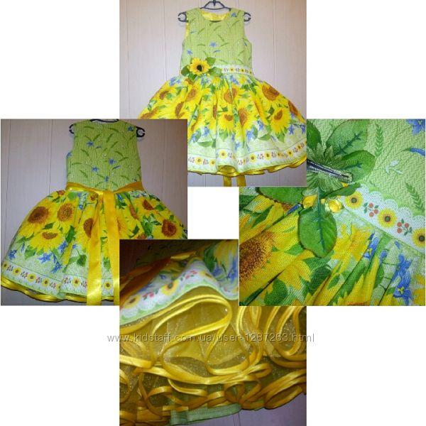 Платья пышные, нарядные, бальные, выпускные 68-146р