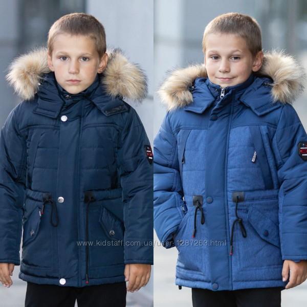 Зимняя куртка для мальчика синяя Саня , 110-134р. , 38