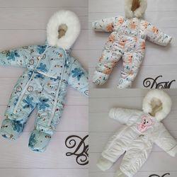 Зимний комбинезон малыш для детей от 0 , 38