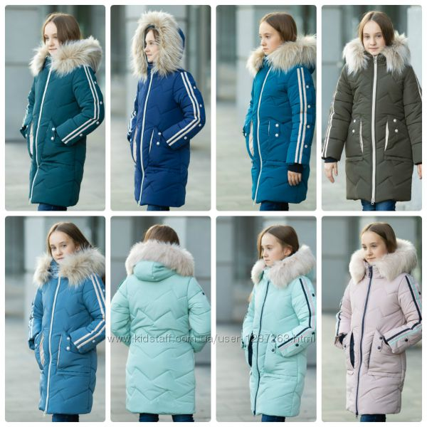 Зимняя куртка пальто для девочки, 122-152 р. , 38