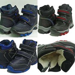 Ботинки зимние 26-32р 253,254 синий, черный тм clibee 041