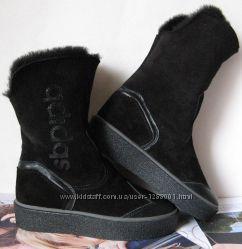 Adidas женские зимние угги сапоги натуральная овчина ботинки замш кожа