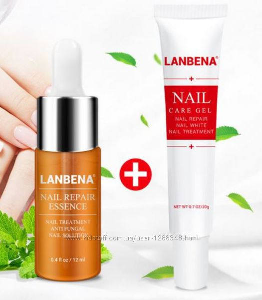 Противогрибковые средства для ногтей LANBENA