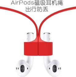 Магнитный силиконовый шнурок для наушников AirPods