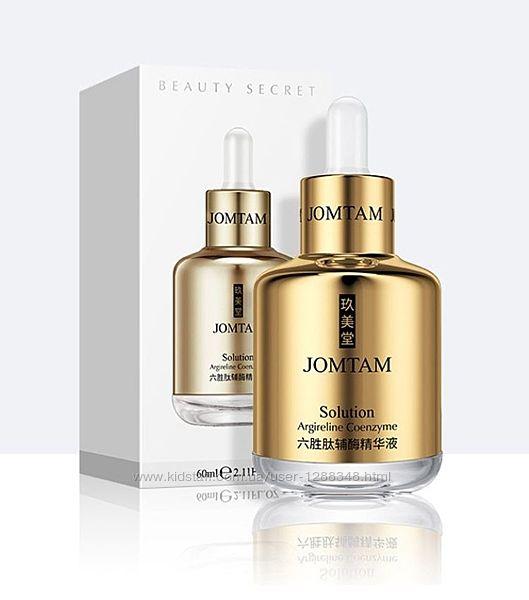 Сыворотка Jomtam Solution аргирелин коэнзим Q10 от морщин 60мл