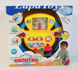 Автотренажеры Капитан от фирмы Joy Toy 7391, 7392