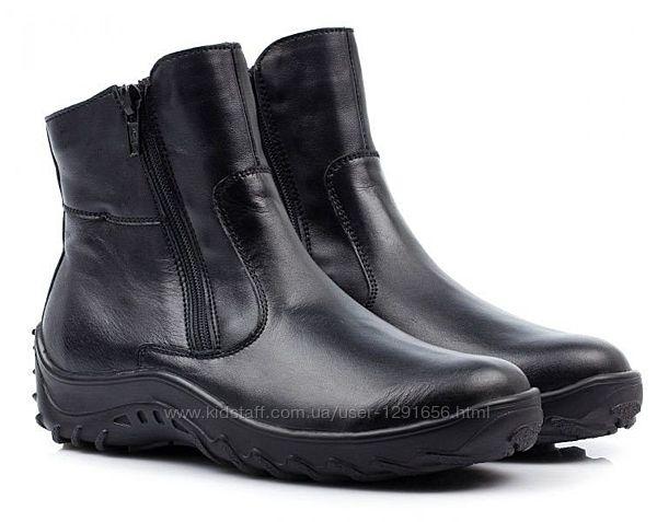 Распродажа Зимние кожаные ботинки Тиранитос Tiranitos, р. 32, 33, 34