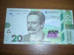 Коллекционная банкнота 20гривен к 160лет содня рождения И. Франка