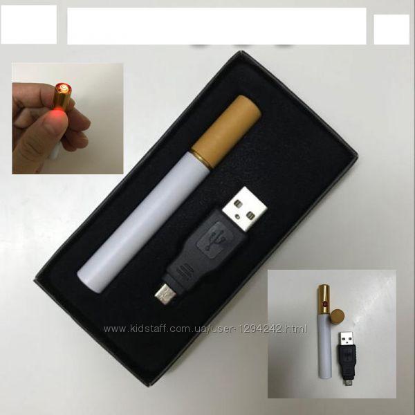 USB зажигалка-сигарета