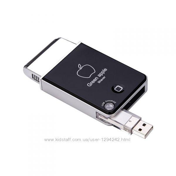 USB электробритва