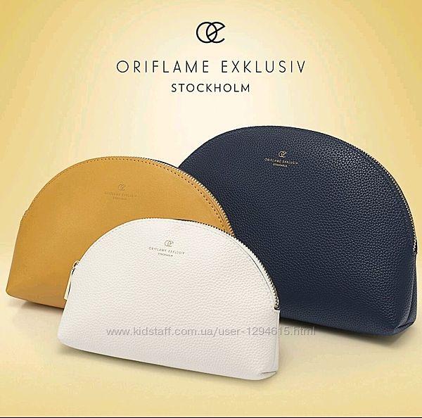 Набор из 3 стильных косметичек Oriflame Exclusive синяя, горчичная и белая