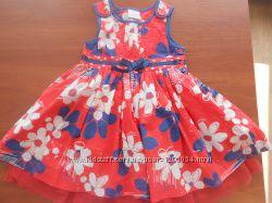 великолепное летнее платье