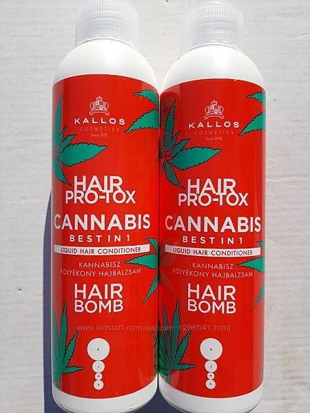Kallos pro-tox hair bomb best in 1, несмываемый кондицыонер Каллос