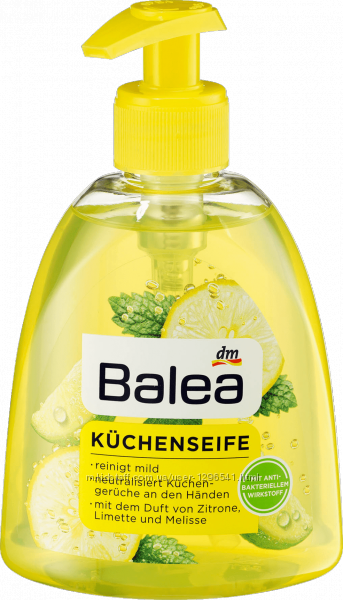 Кухонне мило Balea,  Німеччина