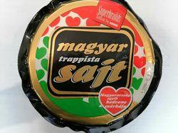 Угорський твердий сир Magyar trappista sajt