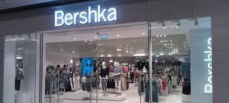 Bershka заказ без веса 2 процента