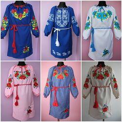 Разные вышитые платья  для девочек размеров 116-158.