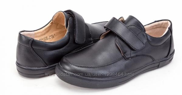 Туфли для мальчика Модная школа-1230 Arial Р31-36