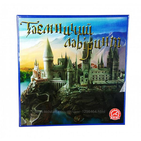 Настольная игра от Гарри Поттера Таинственный лабиринт