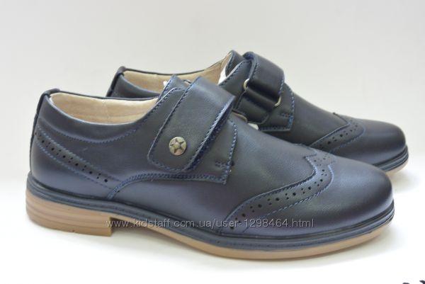 Стильные туфли для мальчика Style от Arial 1551