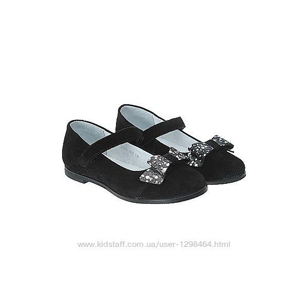 Кожаные туфли Мальвы 109Ш-321Fчерные