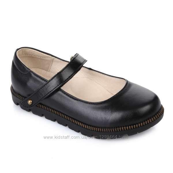 Кожаные туфли на танкетке Lapsi 1487 черные, синие, нубук кожа