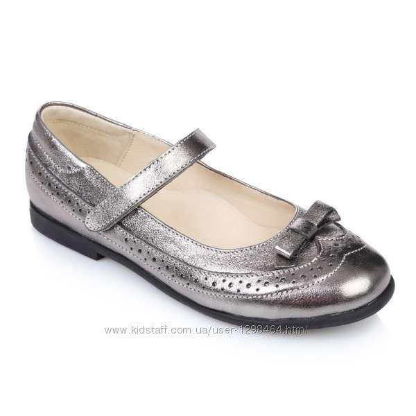 Кожаные школьные туфли Lapsi 1668 серебро