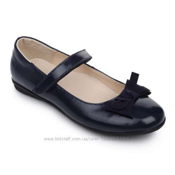 Кожаные туфли Lapsi 1268