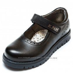 Кожаные туфли на танкетке Kemal Pafi 10728500
