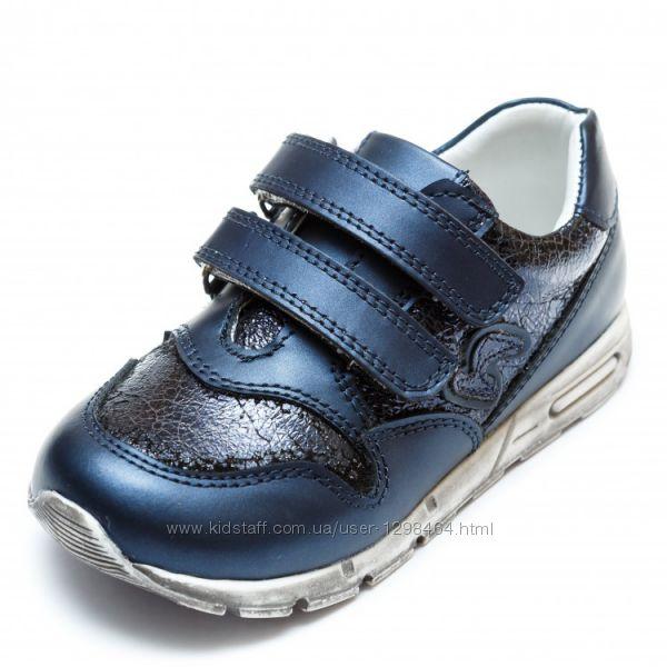 Кожаные кроссовки c блестящими вставками Panda 1072244