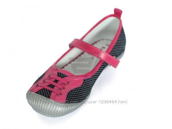 Кожаные туфли Мальвы 109Д-387 синие