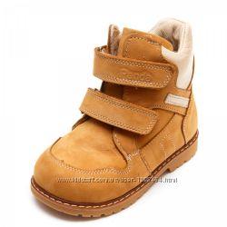 кожаные зимние детские ботинки на цигейке Panda 1071266 песок
