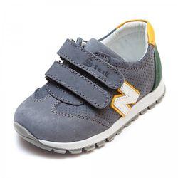 Кожаные кроссовки Small 1079925 серые