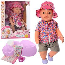 Кукла по типу Baby Born Пляжница 8040-482