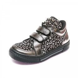 кожаные деми ботинки Panda 107910 cеребро р 26-30