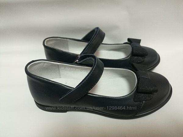 Кожаные синие туфли с мягким бантиком Мальвы 321 синяя кожа