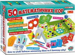 Великий набір.50 математичних ігор 12109058