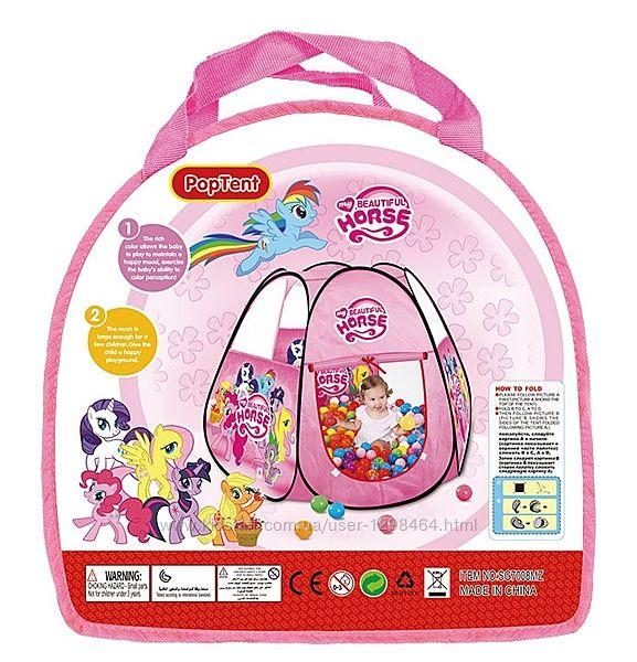 Палатка для девочки Little Pony