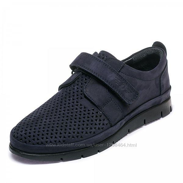 Туфли для мальчика натуральный нубук Dalton 107520 синие