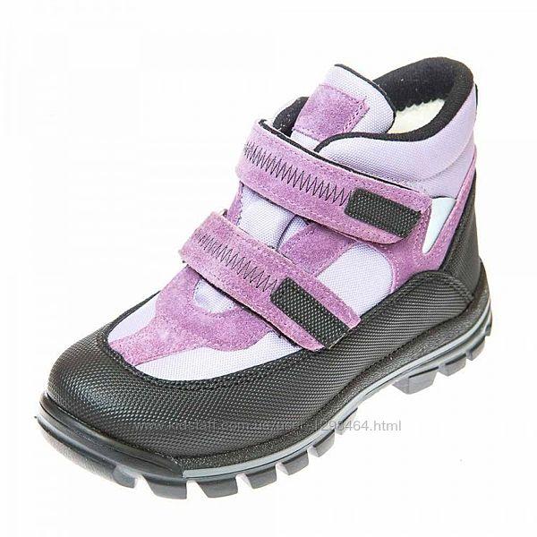 Термо ботинки Panda 107330 cирень
