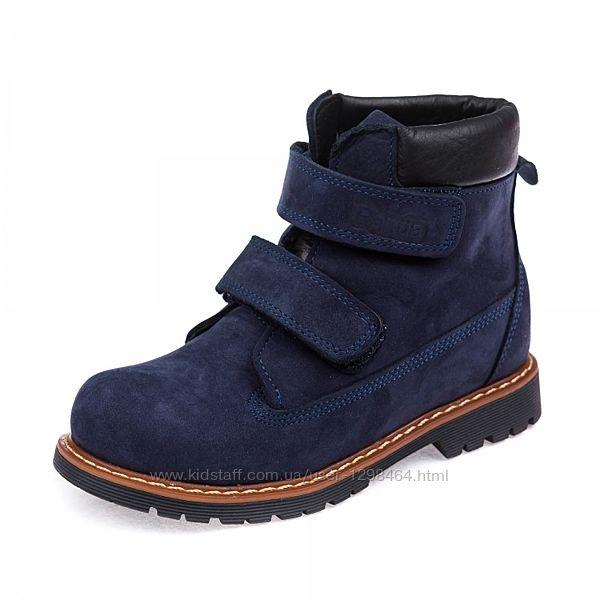 Кожаные ботинки Panda 10700120 синий нубук